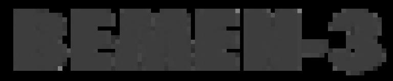 BEMEN-3 pixelitzat